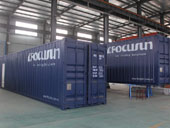 Containerized ice storage room